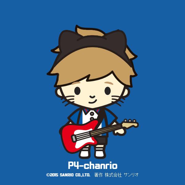 BCW: P4-Chanrio